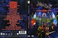 video-judas-priest-rising-in-the-east-dvd-2005