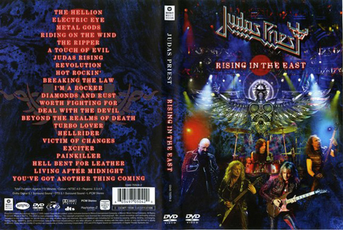 Альбом Judas Priest - Rising In The East (2005) Скачать или Слушать Онлайн  (Download Judas Priest - Rising In The East 2005 mp3)